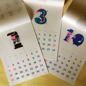 kopec-calendar